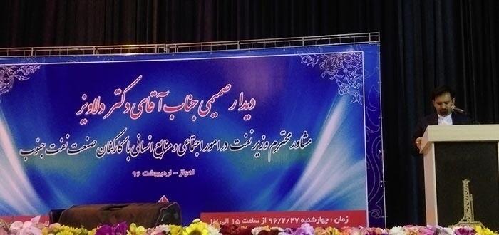 درباره فعالیت های کسب و کار محسن دلاویز