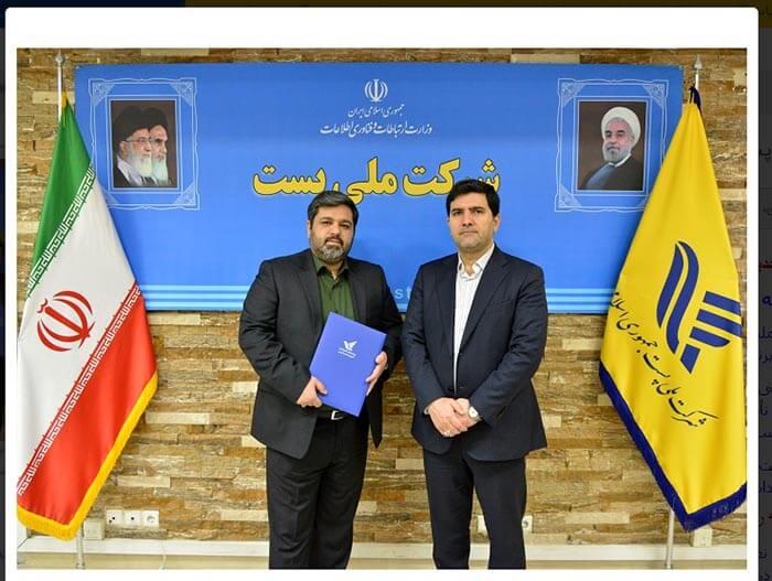 ساسان دلاویز، معاونت توسعه مدیریت و پشتیبانی شرکت پست جمهوری اسلامی ایران است