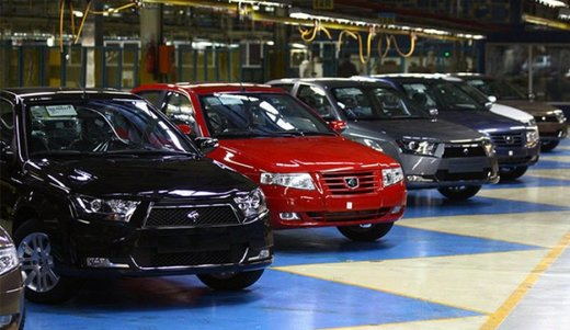 بررسی تبعات تعیین قیمت از سوی دولت بر طرف عرضه و تقاضای خودرو